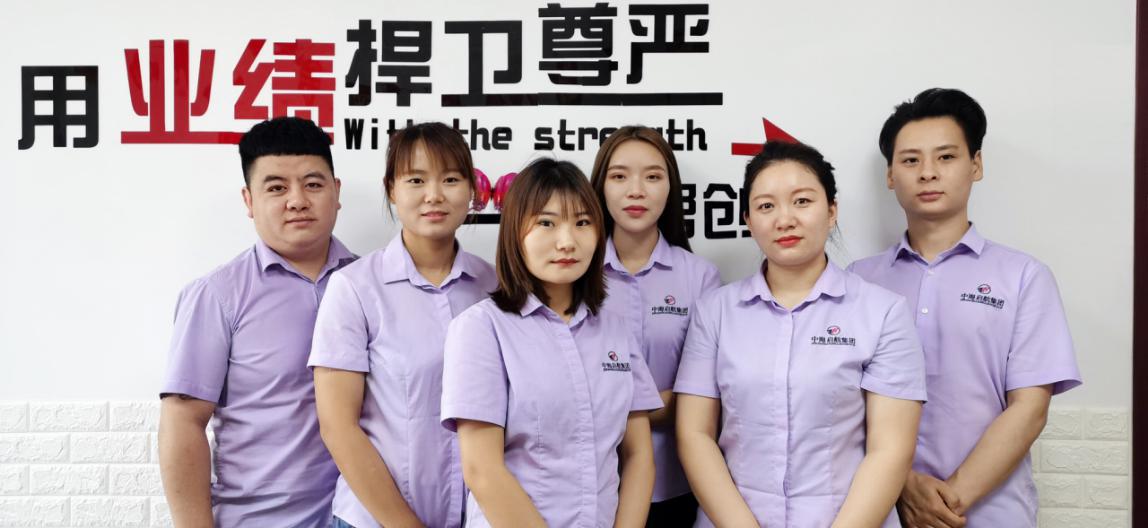 中海启航人表示:成就源于团队,团队成就自我