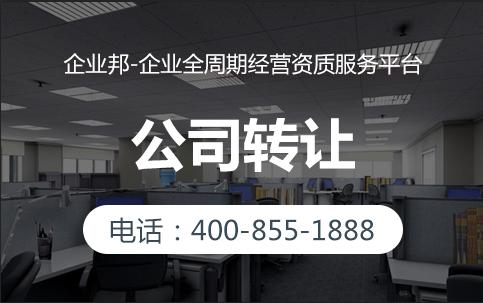 北京科技公司转让这样估值