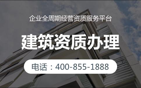 建筑资质直接换证所需文件