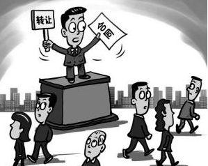 2020年北京公司转让可获得典当行牌照