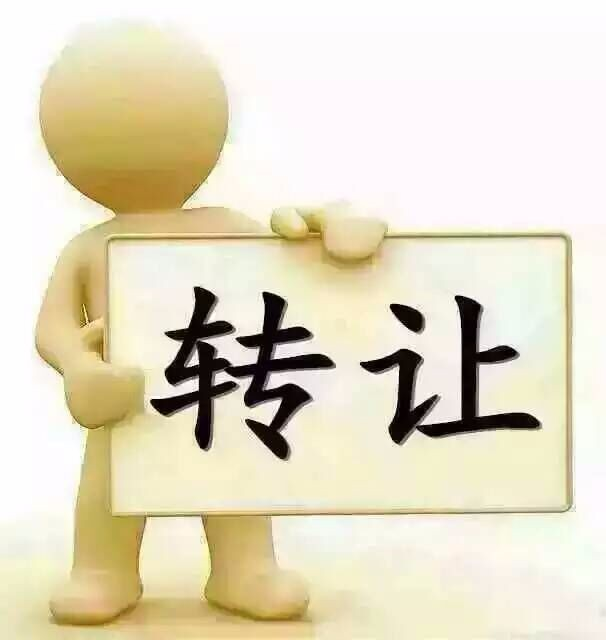 北京公司带车指标转让需要注意的事项