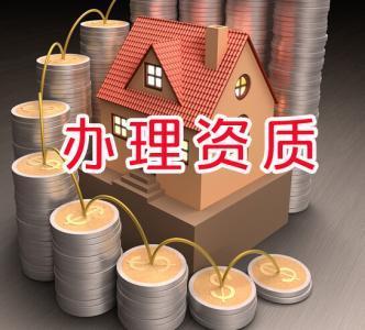 北京资质办理网络文化经营许可证申请条件是什么?
