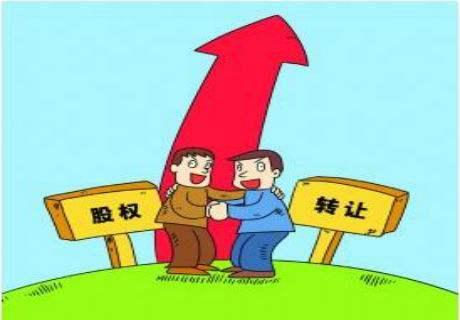 北京公司转让申请材料清单让你不走弯路!