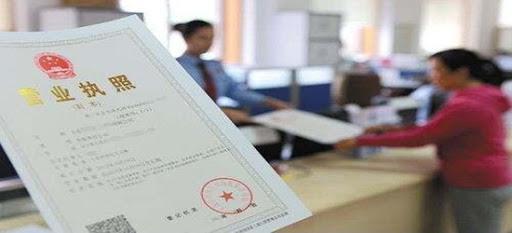 北京有限公司注册只需四步