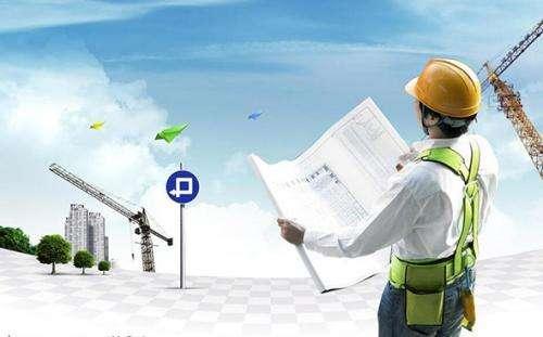 建筑资质办理流程中经常出错的事项汇总!